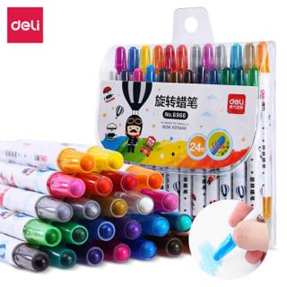 得力(deli)24色学生旋转绘画蜡笔油画棒 颜色随机6966 *5件