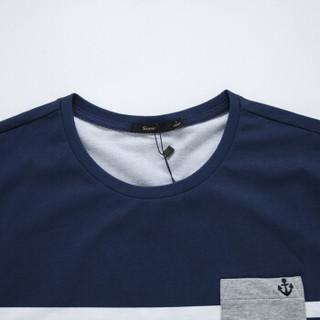 Semir 森马 19216001803 男士条纹T恤 蓝色调 S