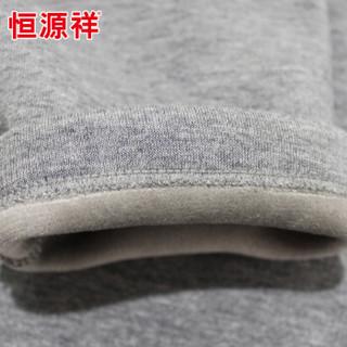 恒源祥 YCA0082Z 男士加绒保暖内衣套装 (XXXL=185/110、深麻灰)