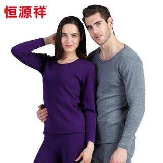 恒源祥 YCA0082Z 男士加绒保暖内衣套装 (M=165/90、深紫)