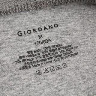 GIORDANO 佐丹奴 01178504 男式内裤 三条装 花灰色 170/80A