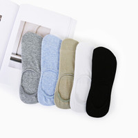 InteRight 男士棉质硅胶条隐形袜 5色5双盒装