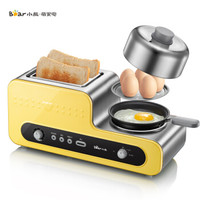 Bear 小熊 ZDQ-D05B5 煮蛋器