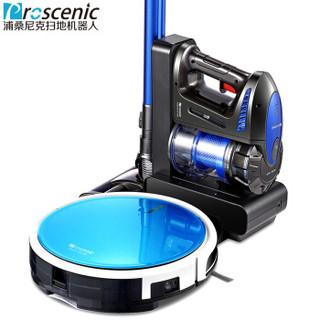 Proscenic 浦桑尼克 911SE 扫地机器人