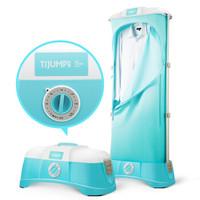 TIJUMP/天骏 TJ-SM801M 索美小型便携式烘干机