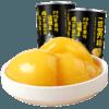 芝麻官 糖水黄桃罐头 425g*5罐 19.8元包邮(需用券)