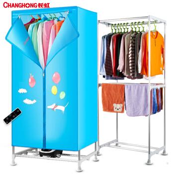 CHANGHONG/长虹 CH-GYJ2128 15公斤 干衣机