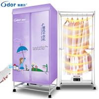 odor/奥德尔 HF-8BT 10公斤 干衣机