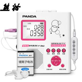 PANDA 熊猫 F-382 复读机