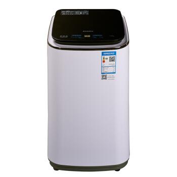 AUCMA  澳柯玛 XQB30-8768   3公斤  迷你洗衣机
