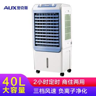 AUX/奥克斯 FLS-L33BJD 空调扇