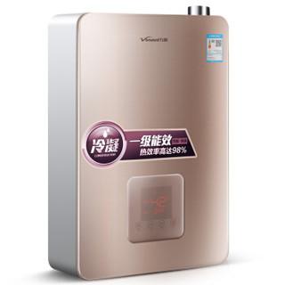 Vanward 万和 JSLQ21-640J13 燃气热水器 13L(天然气)