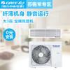 格力(GREE)大3匹定频冷暖 风管机 包含安装 液晶线控器  家用中央空调FGR7.5/C1Na-N3