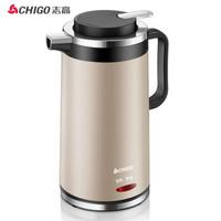 志高(CHIGO)电热水壶 304不锈钢保温 双层防烫烧水壶 ZJ15BB 1.5L电水壶 金色