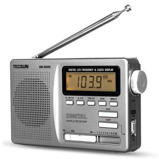 TECSUN 德生 DR920C 收音机 (银灰色)