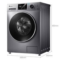 LittleSwan  小天鹅 TG80V86WMDY5  8公斤 滚筒洗衣机