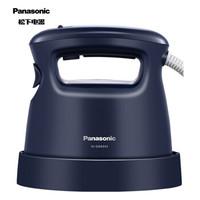 Panasonic/松下 NI-GHA046-DA 手持便携式电熨斗