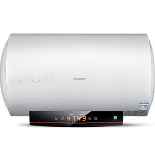 CHANGHONG  长虹 ZSDF-Y60D32F 60升 电热水器