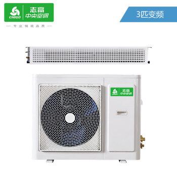 志高(CHIGO)风管机一拖一  中央空调 3匹冷暖变频 RH-静享系列 适用32-50㎡ 6年包修 KFR72F1W-BPDAY2