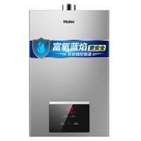 海尔(Haier)燃气热水器 13升智能精控恒温 一键婴儿洗 JSQ25-13WG2(12T)