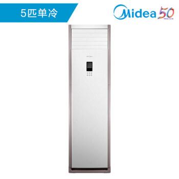 美的(Midea)5匹商用柜机空调 落地立柜式中央空调 5匹单冷定速380V KF-120LW/SY-PA400(D3)