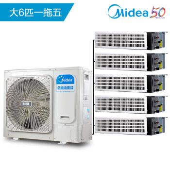 美的(Midea)大6匹一拖五 全直流变频六年包修智能家电家用中央空调嵌入式小多联机厨房空调MDS-H160W-A(E1)