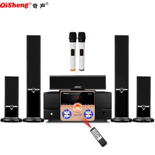 奇声 QISHENG MAV-2301家庭影院5.1音响套装家用壁挂音箱功放组合