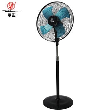 Wahson 华生 FS45-SW1 电风扇