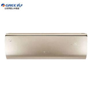 格力(GREE)1.5匹 润典领跑者 WiFi智能 一级节能 冷暖变频 壁挂式空调KFR-35GW/(35595)FNhAa-A1