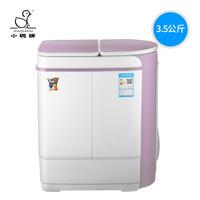 Little Duck  小鸭牌 XPB35-1606S  3.5公斤  半自动迷你洗衣机