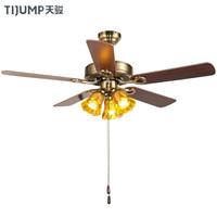 TIJUMP 天骏 SF50-5Y3L-JD 吊扇灯
