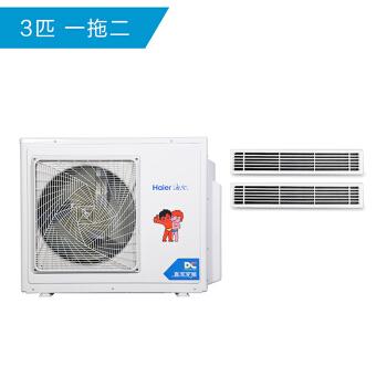 海尔(Haier)中央空调 一拖二 家用中央空调 三菱压缩机 3匹 6年包修 一级能效 RFC72DXSAVA(G)