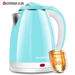 志高电热水壶 304不锈钢 双层防烫烧水壶ZD20  2.0L电水壶 蓝色