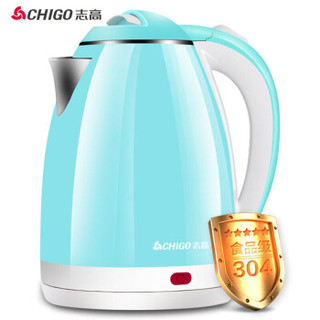 CHIGO 志高 ZD20 电热水壶 2L