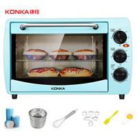 KONKA 康佳 KAO-2080 电烤箱