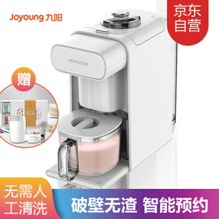 Joyoung 九阳 DJ10E-K61 家用全自动豆浆机