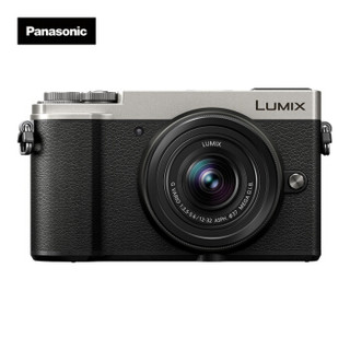Panasonic 松下 Lumix GX9 微型单电套机(12-32mm F3.5-5.6 ASPH.镜头)