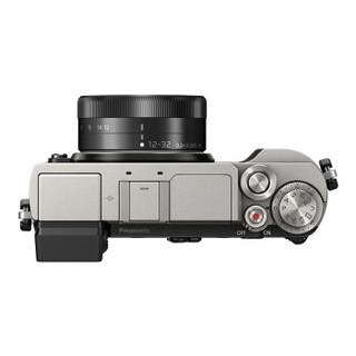 Panasonic 松下 Lumix GX9 微型单电套机(12-32mm F3.5-5.6 ASPH.镜头)银色