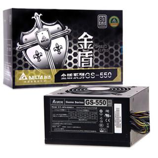 DELTA 台达 GS550 电脑电源 白金牌(92%)550W 非模组化