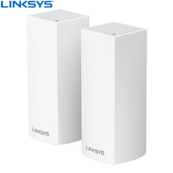 LINKSYS 领势 VELOP AC4400M 智能无线路由器 (白色 两只装)