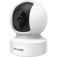 TP-LINK 普联 TL-IPC42C-4 无线摄像头 经典款