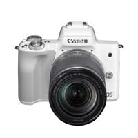 Canon 佳能 EOS M50 无反相机套机 (18-150mm)