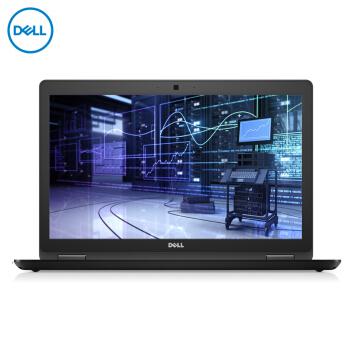 DELL 戴尔 Precision 3520 工作站笔记本 (I5-7300HQ、8G、1T、M620 2G)