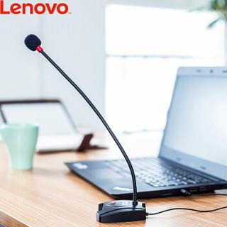 Lenovo 联想 PCM102 麦克风