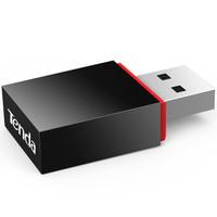 腾达(Tenda)U3 300M USB无线网卡 台式机笔记本通用 迷你mini 随身WiFi接收器 发射器