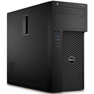 DELL 戴尔 T3620 工作站 (E3-1225V5/4G*2/256G固态/DVDRW/K620-2G独显/键鼠)