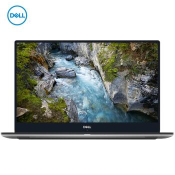 DELL 戴尔 precision5530 15.6英寸笔记本 ( I7-8850H 16G 2T+256G P1000 4G )
