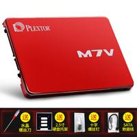 PLEXTOR 浦科特 M7VC SATA3 SSD 固态硬盘 128GB