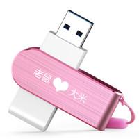 EAGET 忆捷 F50 USB3.0 U盘 定制版 粉色 64GB