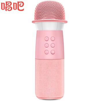 唱吧 G1 无线麦克风 (粉色)